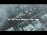 Дети о погибших в Кемерово сверстниках
