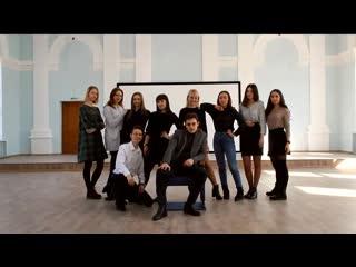 Режиссёрская версия ВИДЕОВИЗИТКИ Академической группы ЭП-20417