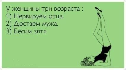 Анекдоты и афоризмы Рунета