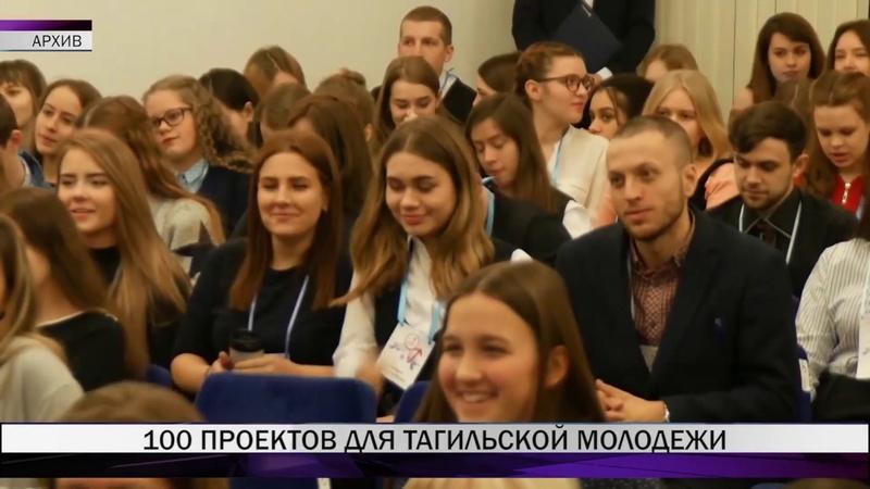 Молодогвардейцы отчитались о проведенных мероприятиях