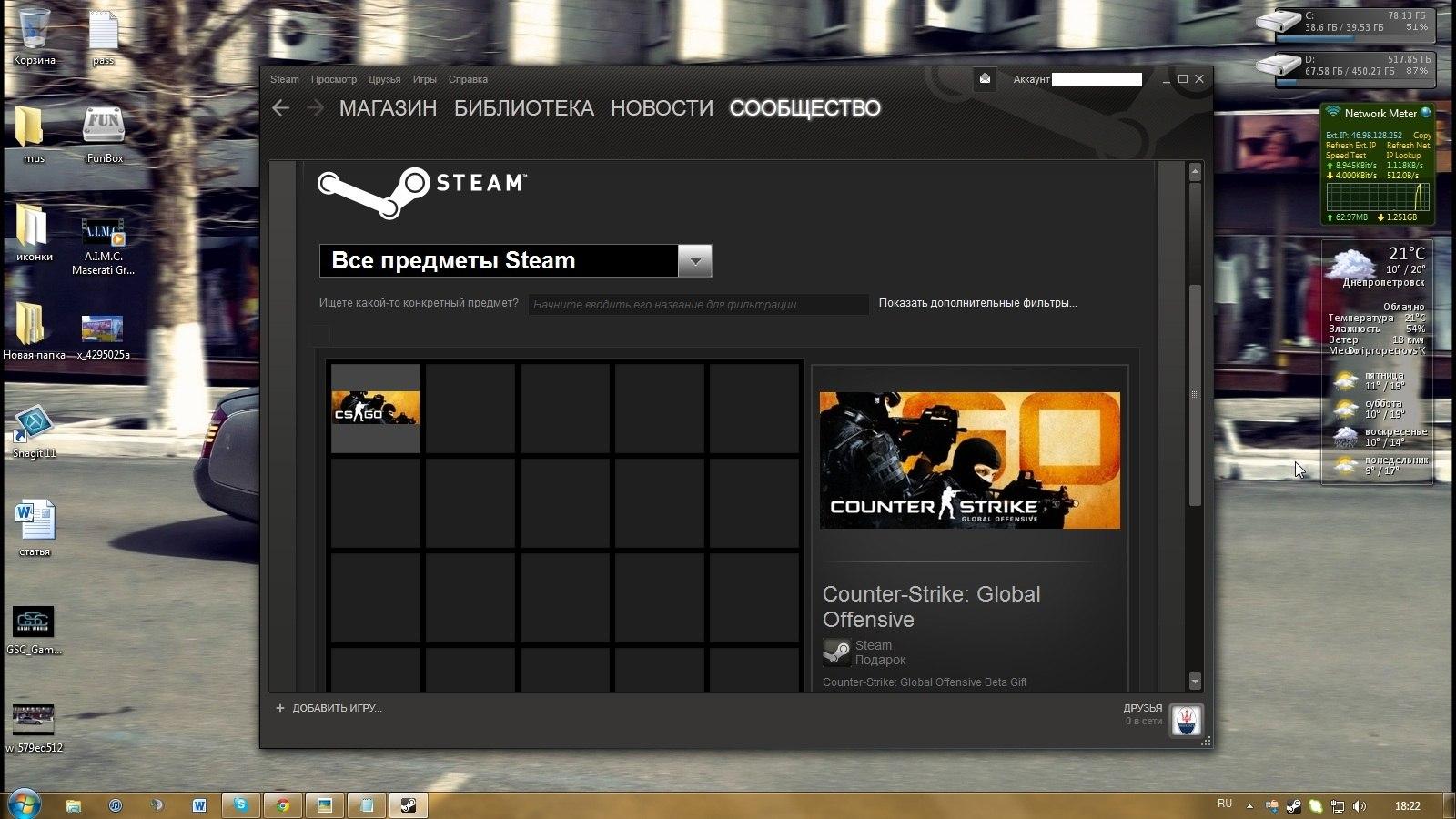 Как купить cs go в steam видео cs go jackpot oynama