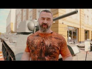Сергей Бадюк поздравляет с днем России