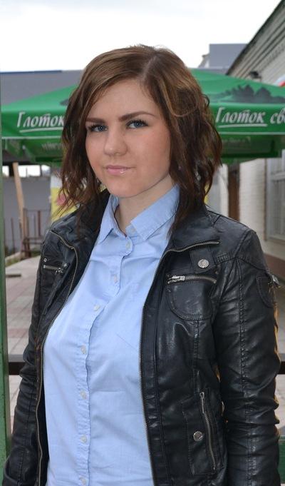 Юлия Левченко, 4 ноября , Рязань, id6848845