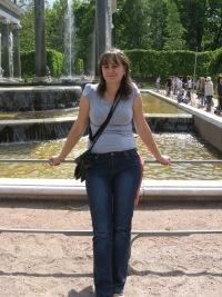 Татьяна Бердова, 11 февраля , Ростов-на-Дону, id31241237