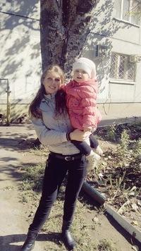 Наталья Кощеева, 21 ноября , Никополь, id147614023