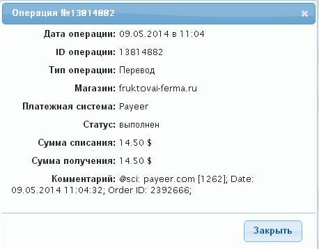 Money-ferma - fruktovai-ferma.ru 0bJt2fWnJB8
