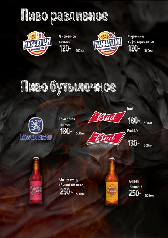 Ксюша Черёмушкина   Новокузнецк