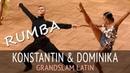 Konstantin Gorodilov & Dominika Bergmannova | Румба | GOC2018 GrandSlam LATIN - 5тур