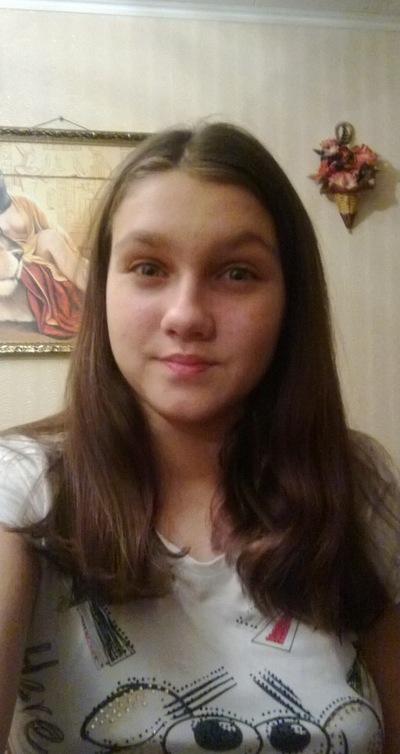 Таня Положиенко, 5 февраля 1999, Элиста, id91219775