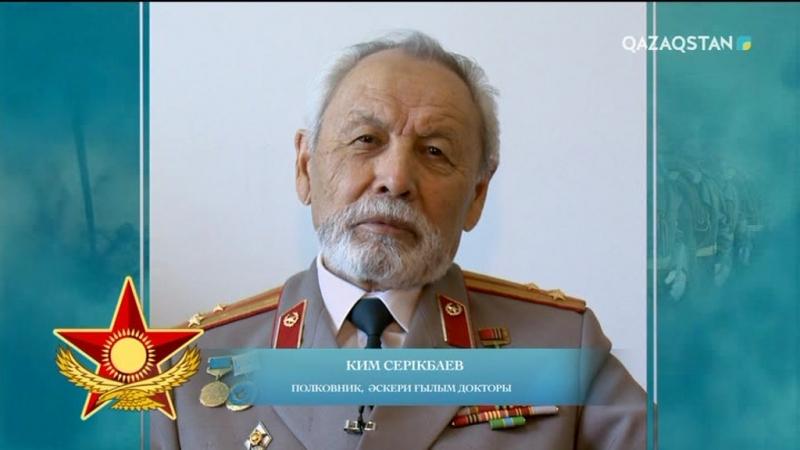 Ким Серікбаев Қарулы күштеріміздің кәсібилігі артып еліміздің қорғанысына сай болып келеді смотреть онлайн без регистрации