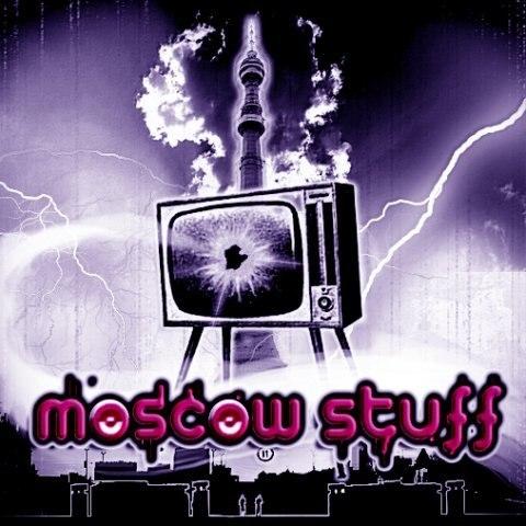Moscow Stuff | Москва