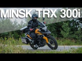 M1NSK TRX 300i грунтовка