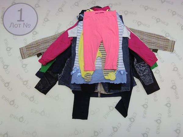 Premium kids mix spring 1, секонд хенд одежда оптом