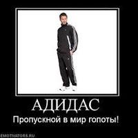 Рафаиль Загидулин, 1 июля , Новосибирск, id183950229