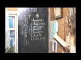 Асгардское Духовное Училище-Курс 1.22.-Юджизм – Мировосприятие (урок 3 – Восточная система Чакр).