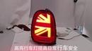 Задние фонари Мини Купер F55 F56 Union Jack 2013-2018 V1 type