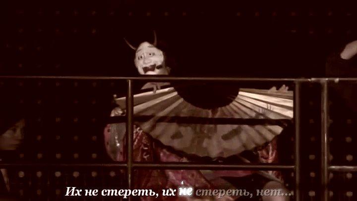 KAT-TUN Moon Karaoke rus sub