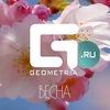 Geometria.ru Брянск. Мир красивых людей