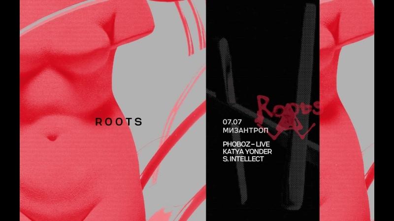 07.07. / Roots / Мизантроп