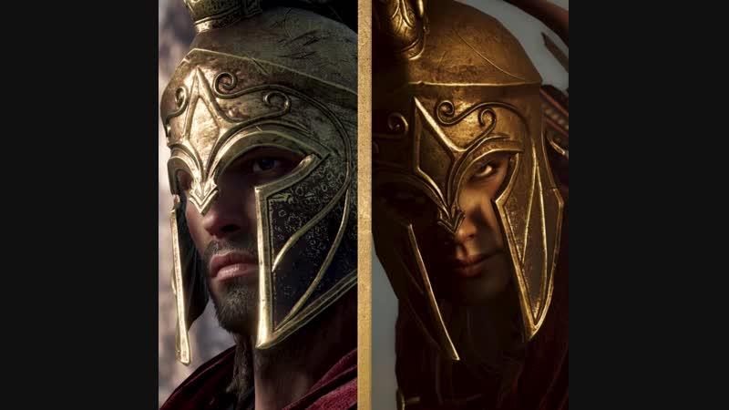 Assassin's Creed Одиссея - А кого выбрали вы?