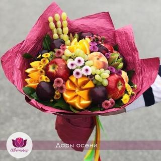 Цветов купить цветы в таганроге круглосуточно букете невесты