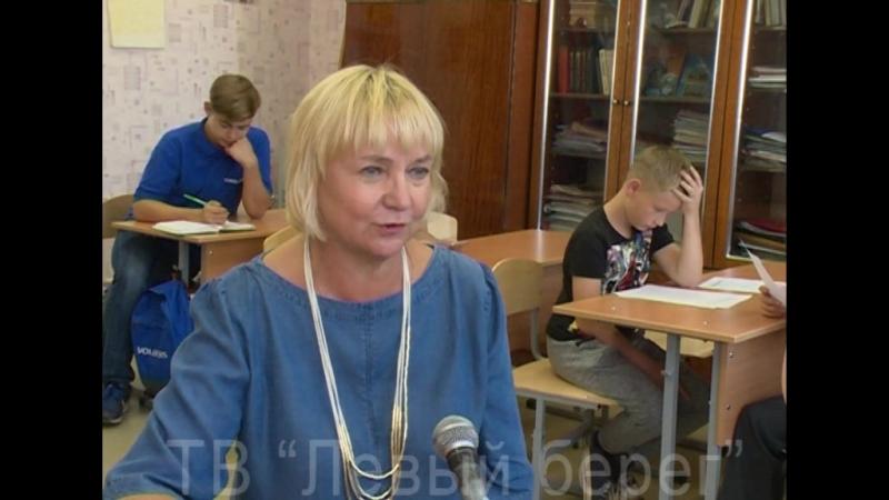 Студия школьного телевидения «Телевичок»