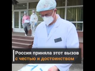 Россия выходит на стабилизацию ситуации с коронавирусом
