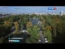 Вести Москва Вести Москва Эфир от 04 10 2016 11 35