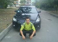 Вадим Рыпало, 25 февраля 1996, Житомир, id181412499