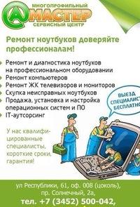 Сундук Яблоков
