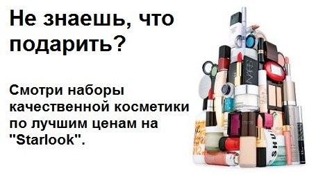 aleksandr-chantsev-seks
