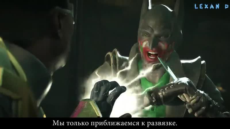Injustice 2 Чёрная Молния И Джокер Intros Clashes rus