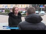 Наркозависимые кладоискатели орудуют на Ставрополье. Автор Анастасия Эпендиева