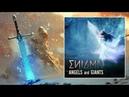 Enigma - Angels and Giants Remix Megamix