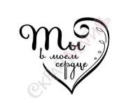 Юлия Попова, 20 ноября 1985, Мелитополь, id148991885