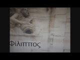 Learn To Speak Greek. Names Of Men, Women. Lesson 15