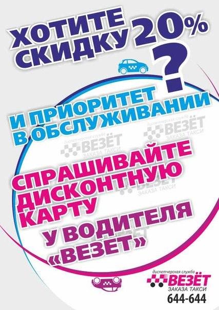 """Такси """"Максим"""" - обман таксиста или клиента? Kuc8duHE1Xg"""