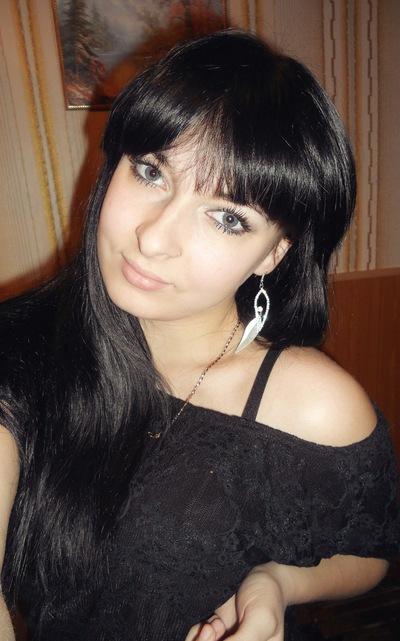 Анастасия Андреева, 28 апреля 1995, Красноярск, id143847626