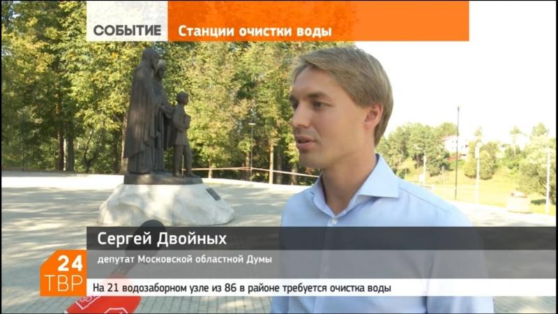 Сергей Двойных проверил чистоту воды