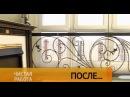 Кухня в стиле парижского кафе видео мастер класс uroki