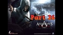 Assassin's Creed (PC) Walkthrough Part 26 Synchronize Watchtowers [No Commentary] (720 HD)