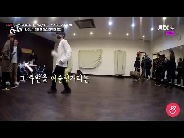 D E Why Not The Dancer Eunhae