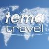tema-travel.ru