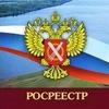 Управление Росреестра по Пермскому краю