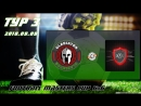 Football Masters CUP 6x6 Гладиатор v/s хХх 3 тур.1080p. 2018.09.09