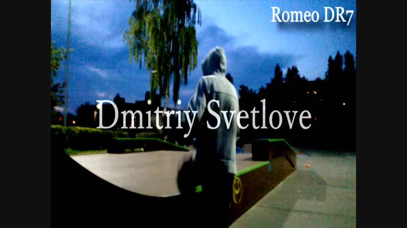 Dmitriy Romeo DR7 - Тренировка Сентябрь 7.09.18