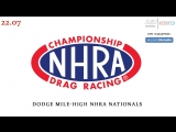 NHRA Drag Racing Championship, Этап 14 - Dodge Mile-High NHRA Nationals, 22.07.2018 [545TV, A21 Network]
