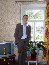 Александр Рубан, 21 декабря 1994, Брянск, id178046267