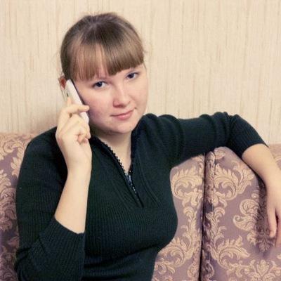 Замира Вахитова, 4 июля 1996, Казань, id130823871
