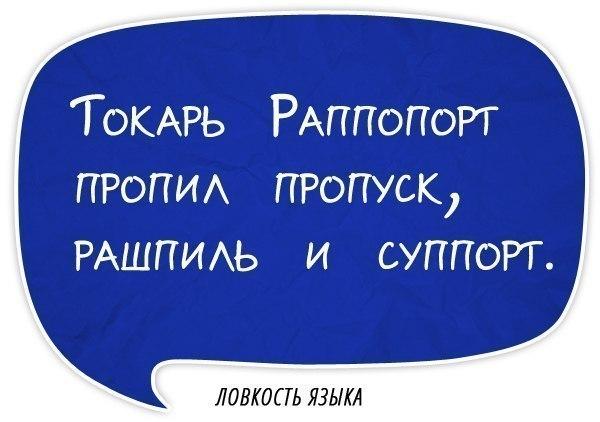 Фото №456250918 со страницы Ульяны Дудниковой
